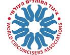 איגוד המוהלים העולמי- רשימת מוהלים מוסמכים